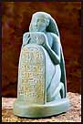 IT NEVER HURTS TO ASK FOR HELP! : SUN GOD PRAYER STELE